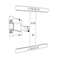 VALUE LCD Wall Mount Bracket, white