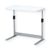 ROLINE Laptop / Mini Printer Table, height adjustable, grey
